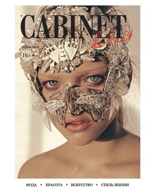 mask deepeyes model beautifulface beauty white coverstory cover