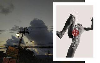 contemporaryartist contemporaryphotography visualart visions