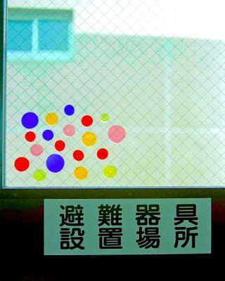 tokyo japan love Iamjapanese missingjapan archive
