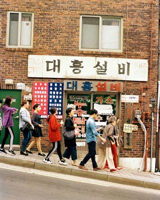 50mm holiday southkorea südkorea mehrgenerationen urban straight analog reisefotografie walking wanderschaft asia reporting filmfotografie urbanfotography canon editorial seoul