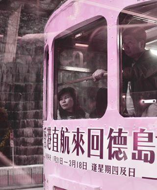 china photography love woman hongkong tram pink