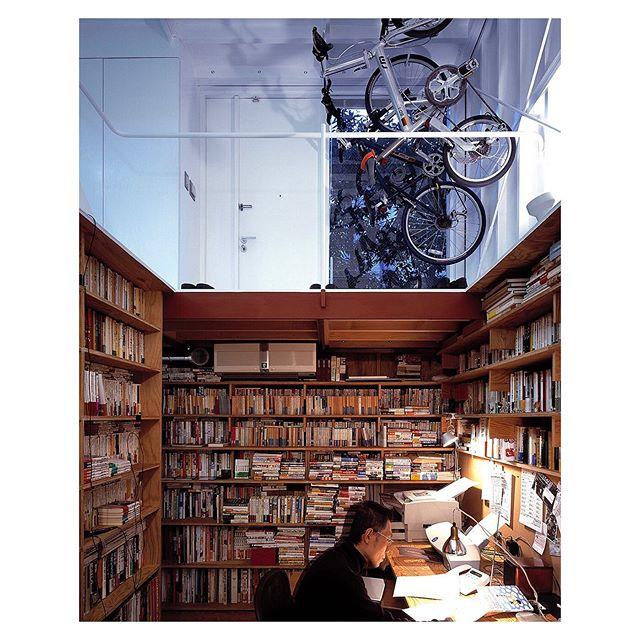 madeintokyo tinyhouse edmundsumner architecturephotography atelierbowwow architecture