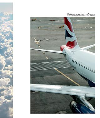 plane sky travelphotography airport