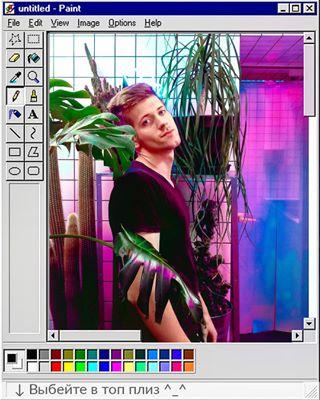 paint естетика kyiv kievday orangutan_bar windows95