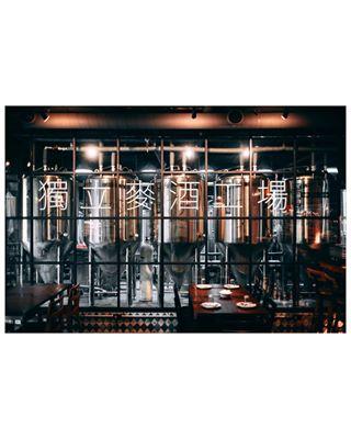 라이카 맛스타그램 독립맥주공장 비어셰프 송년회장소 indiebeerfactory beerstagram 맥주스타그램 leica 라이카m10p leicam10p 맛집